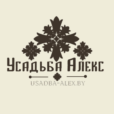 Сайт усадьбы - usadba-alex.by