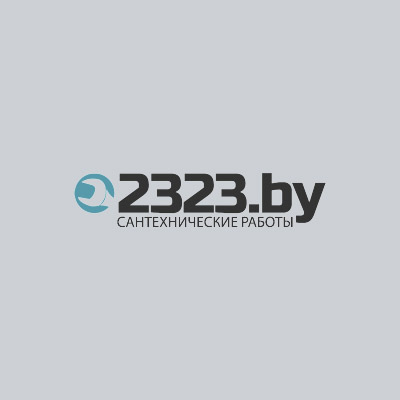 Cайт сантех-услуг - 2323.by
