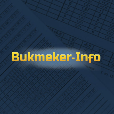 Букмекерский портал - bukmeker-info.by