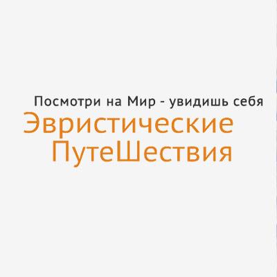 Сайт путешествий - aleksandrgil.com