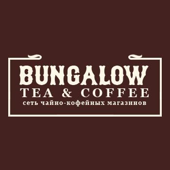 Bungalow магазин чая и кофе