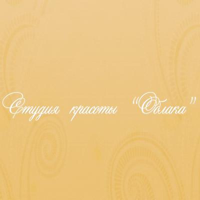 Сайт студии красоты - oblaka-studia.by