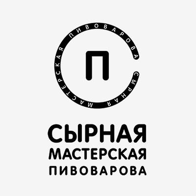 Сырная мастерская Пивоварова