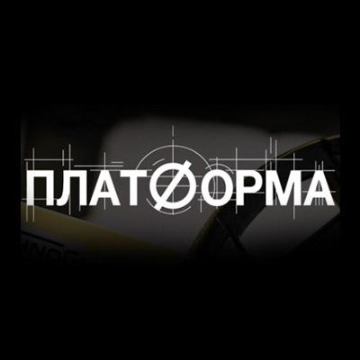 Сайт сети фитнес-клубов Platforma