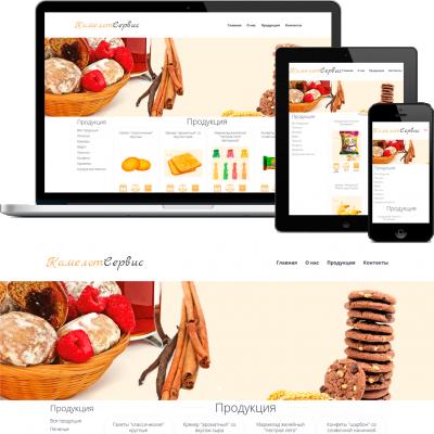 Сайт компании КамелотСервис - kamelot.by