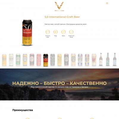 Vescrota - оптовые поставки